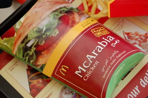 20 Of The Craziest McDonald's Menu Items In The World