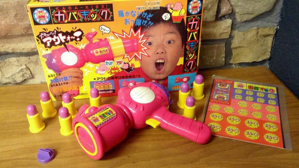 20 Shocking And Inappropriate Toys Created For Children-5699