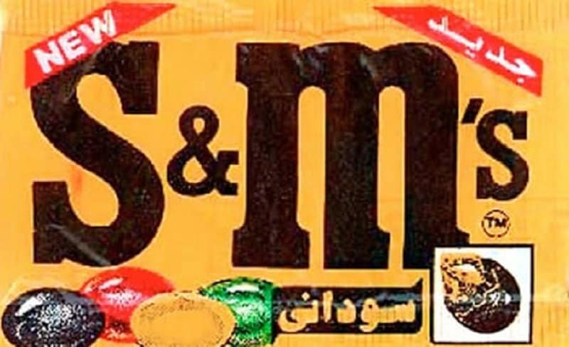 10 Fake Products With Hilarious Names