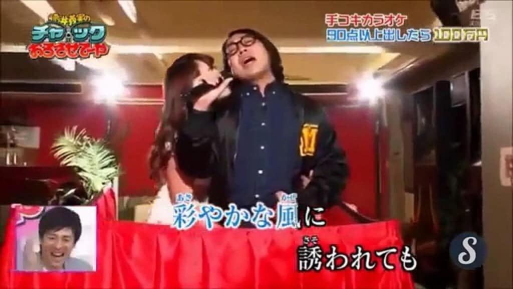 On This Japanese Game Show, Men Have To Perform Karaoke