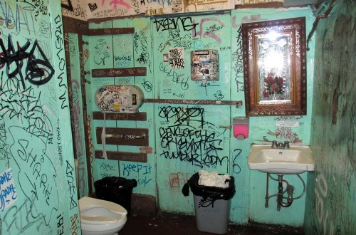 10 Of The World's Craziest Bathrooms