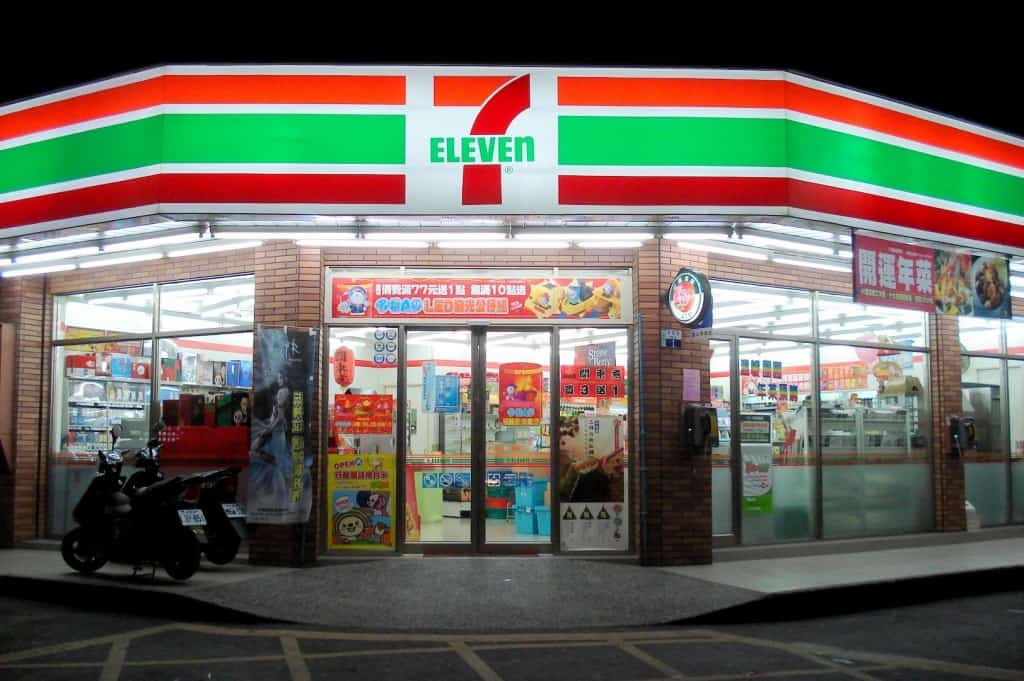 10 facts you probably didnt know about texas we can thank texas for developing the blueprint for convince stores 7 eleven originated in dallas and was the first ever convenience store in the world malvernweather Images