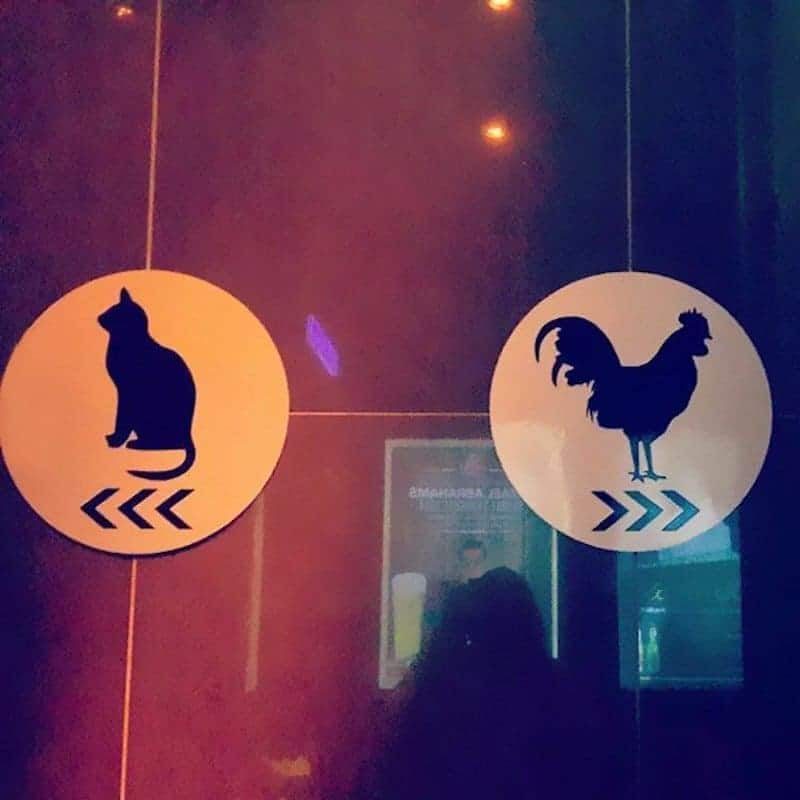 This Is One Of The Best And Funniest Ideas For Bathroom Signs Ever.